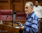 سومین دادگاه رسیدگی به پرونده نجفی امروز آغاز میشود