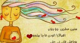 اس ام اس های عاشقانه ترکی با ترجمه فارسی، ساده و دلنواز