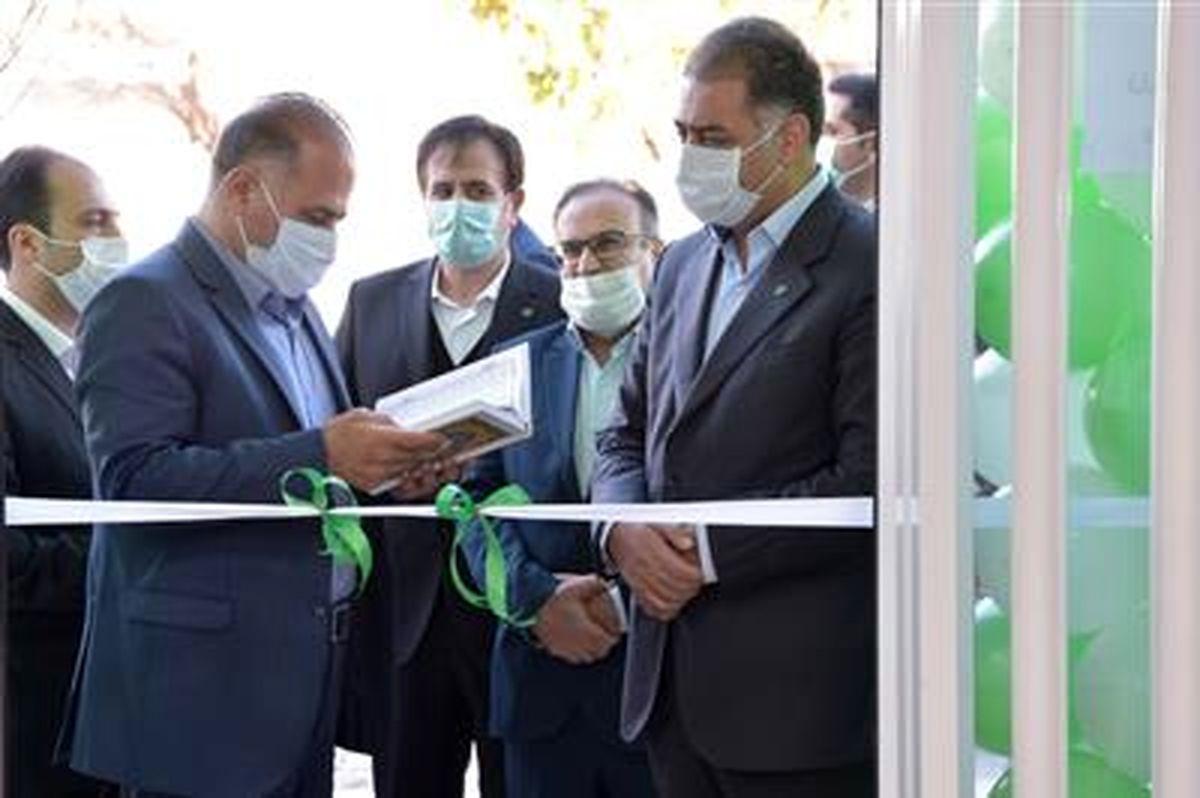 بانک مهر ایران، بانک مردم است