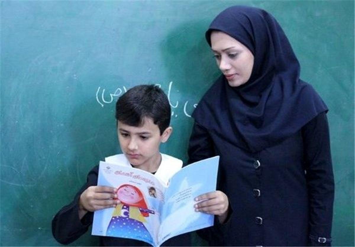 خبر خوش برای فرهنگیان | معلمان بازنشسته بخوانند