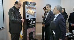 بازدید مدیر عامل بانک ملی ایران از شرکت پارس تکنولوژی سداد