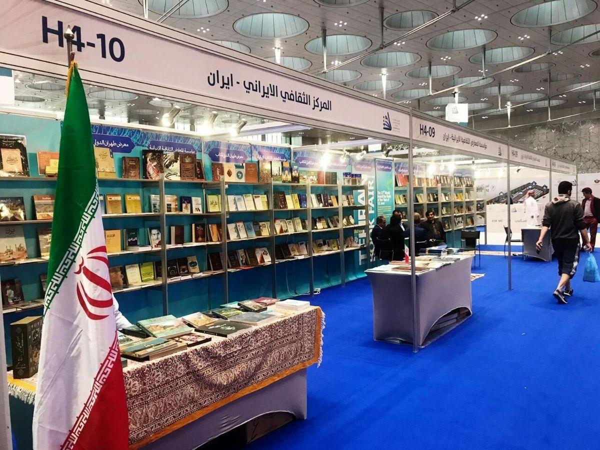 نمایشگاه کتاب آذرماه برگزار می شود