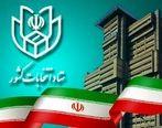 حذف روزنامهنگاران اصولگرا از لیست شورای ائتلاف