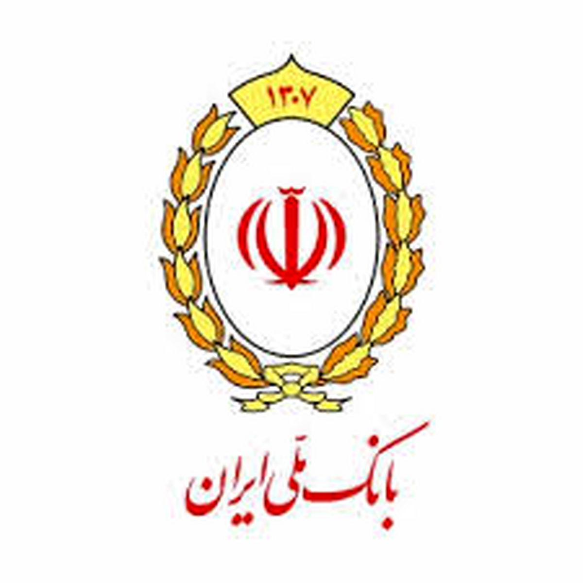 جایگاه های برتر بانک ملی ایران در گزارش فروردین ماه شاپرک
