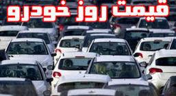 آخرین قیمت خودرو ایرانی 14 مرداد + جدول