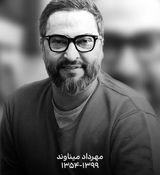 اولین عکس از مزار مهرداد میناوند + عکس