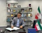 پیام مدیرعامل بیمه سینا به مناسبت سالروز ارتحال امام خمینی(ره) و قیام 15 خرداد