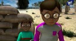 ساعت و زمان پخش انیمیشن بچه های شهر خرم از شبکه دوسیما
