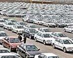 توزیع رانت میلیاردی به علت قرعه کشی خودرو