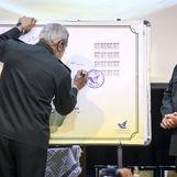 تمبر یادمان وزرای شهید و کارمند دولت رونمایی شد