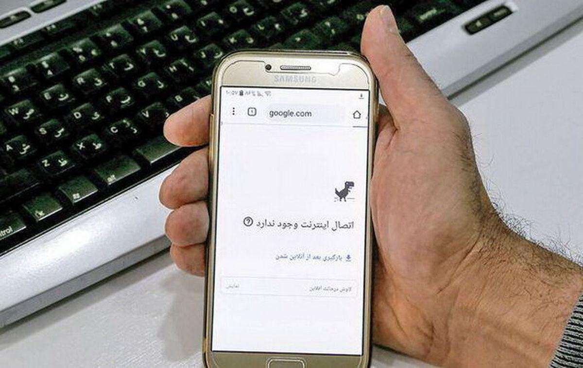 اینترنت در کدام استان ها قطع است؟