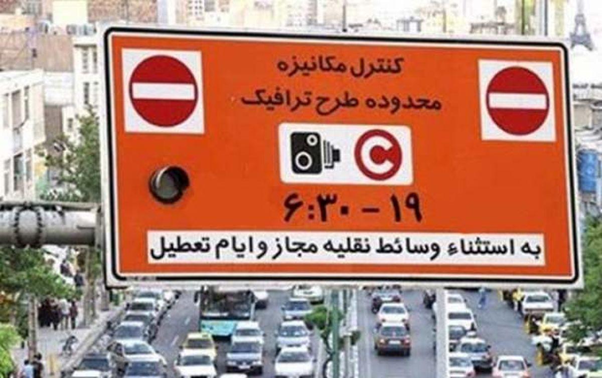 درآمد روزانه شهرداری از طرح ترافیک + جزئیات