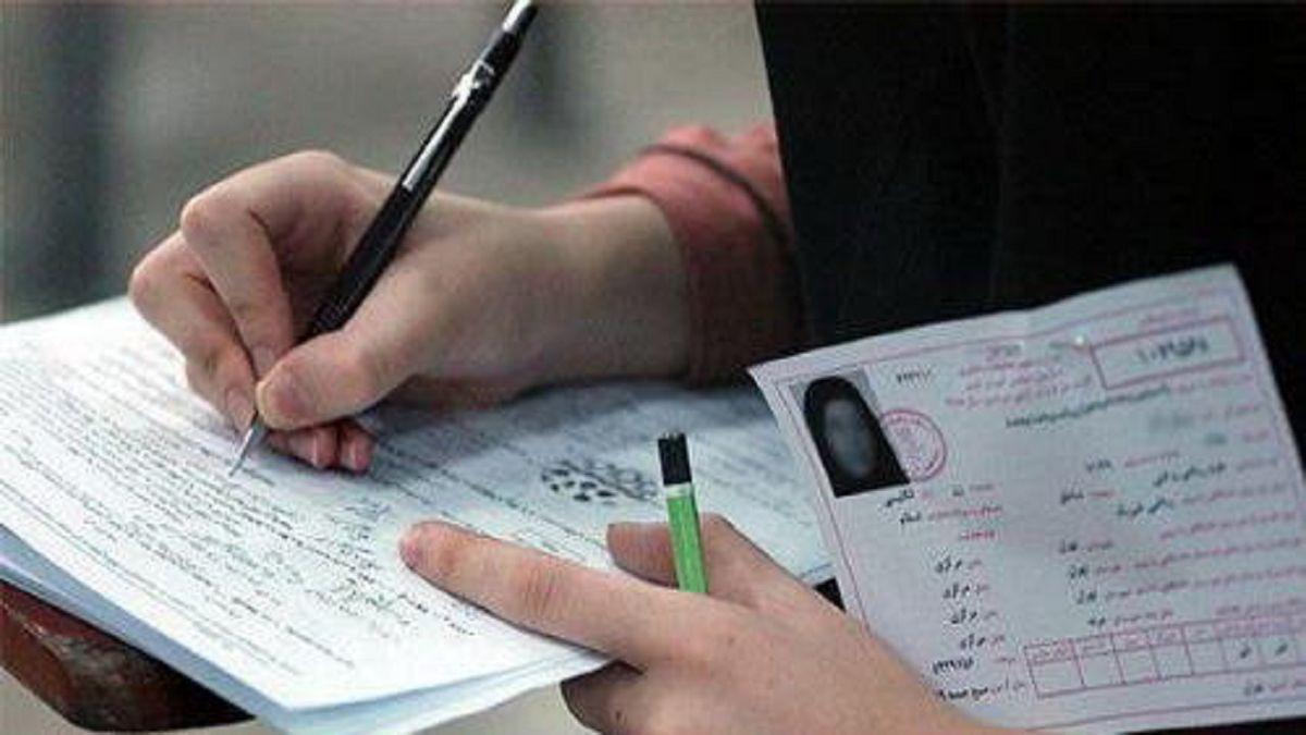 آخرین مهلت ثبت نام در آزمون استخدامی بخش خصوصی اعلام شد