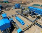 رشد 21 درصدی تولید کنسانتره در توسعه فراگیر سناباد