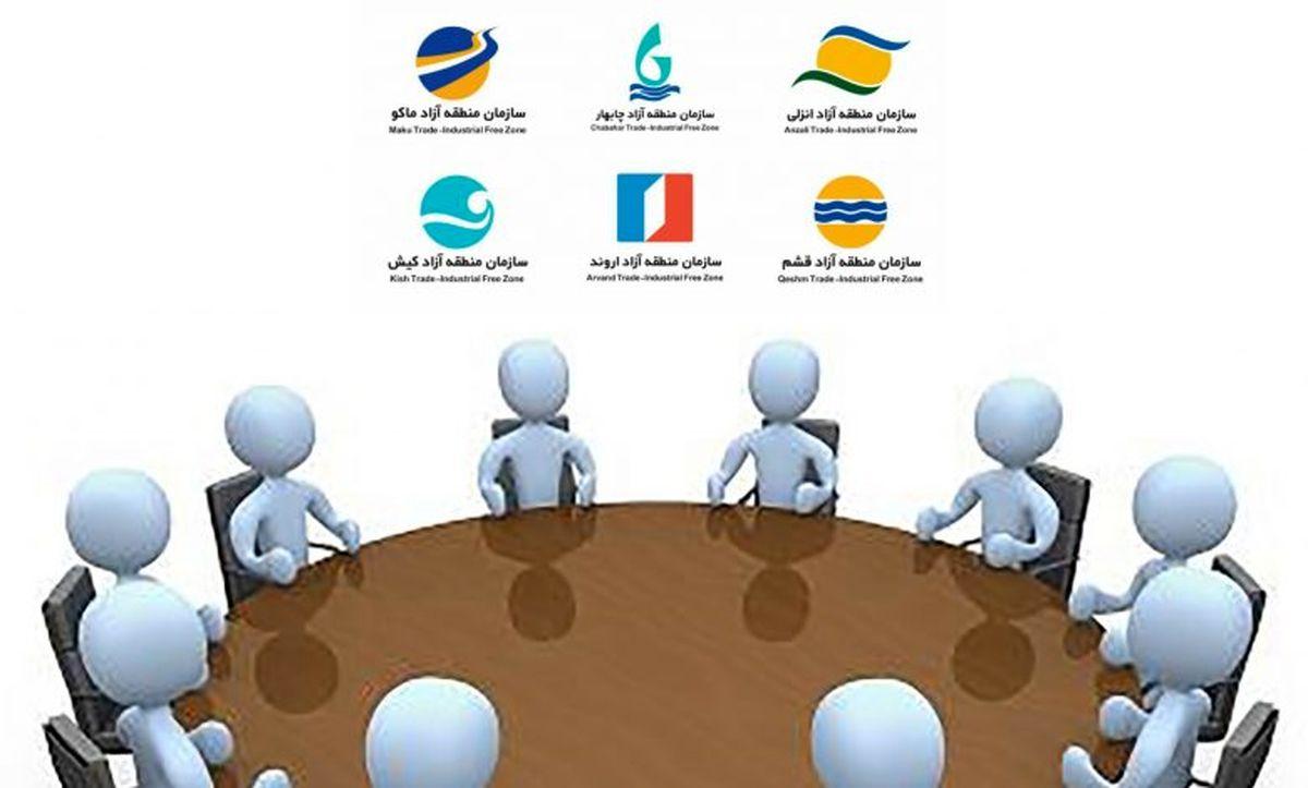 ضرورت ایجاد گفتمان ملی مناطق آزاد