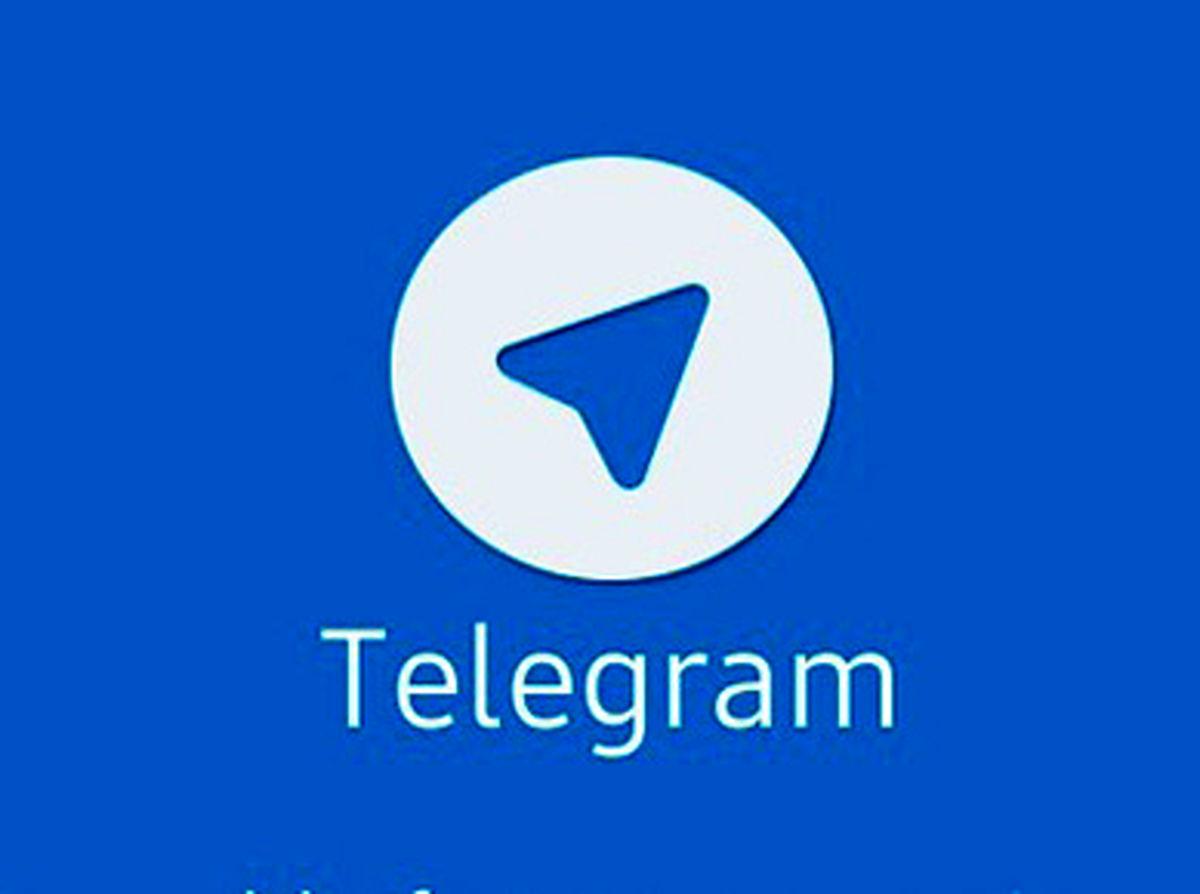 تلگرام پولی میشود + عکس