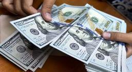 ابلاغ بسته جدید ارزی بانک مرکزی + جزئیات