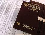عوارض خروج از کشور ۴۰ هزار تومان افزایش یافت