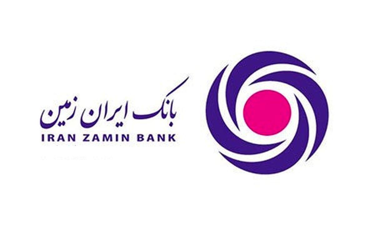 ایران زمین پیشگام در انقلاب بانکداری دیجیتال