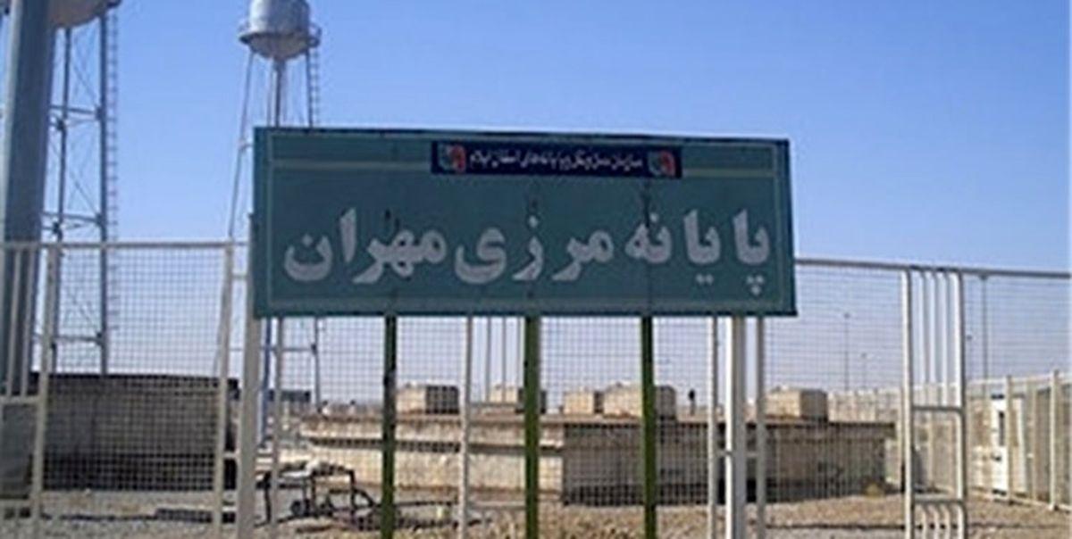 آخرین وضعیت مرزهای ایران با عراق/ مهران باز است