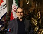 پیام قدردانی رئیس هیات مدیره و مدیرعامل سازمان منطقه آزاد اروند از خدمتگزاران حسینی