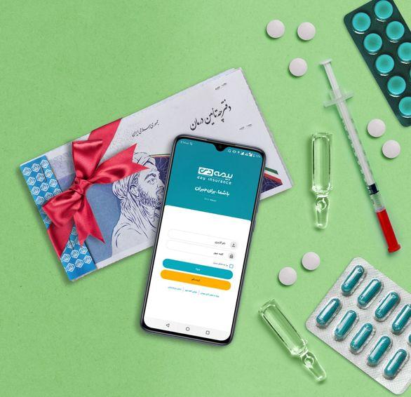 خدمتی جدید از بیمه دی؛ تخفیف ویژه محصولات بیمه ای برای «مدافعان سلامت»