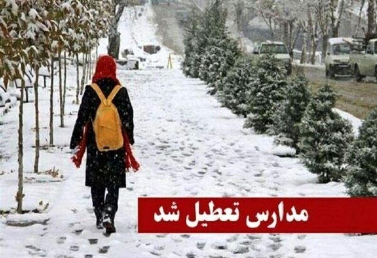 همه مقاطع تحصیلی فیروزکوه فردا تعطیل است