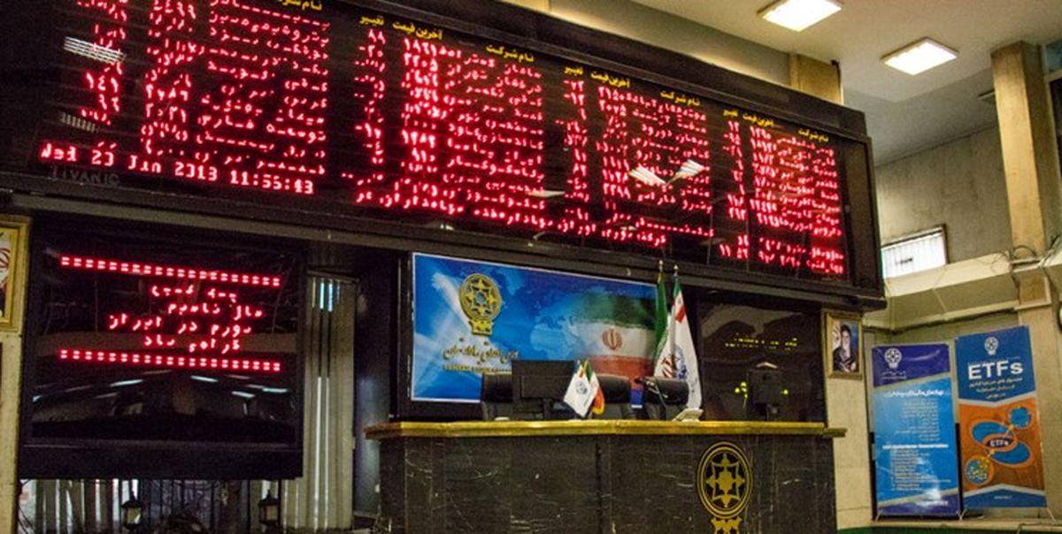 جزئیات فروش سهام شرکتهای دولتی در بورس از 14 اردیبشهت