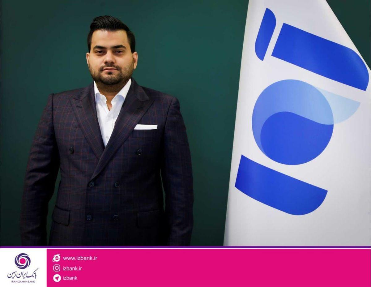 امین رضا ریاضتی مدیرعامل شرکت آوای بانک ایران زمین شد