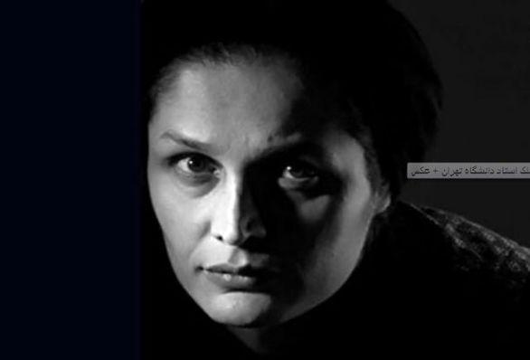 علت مرگ ریما اسلام مسلک استاد دانشگاه تهران