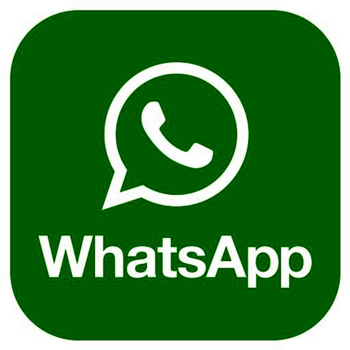تنظیمات جدید واتساپ برای جلوگیری از عضویت ناخواسته در گروهها