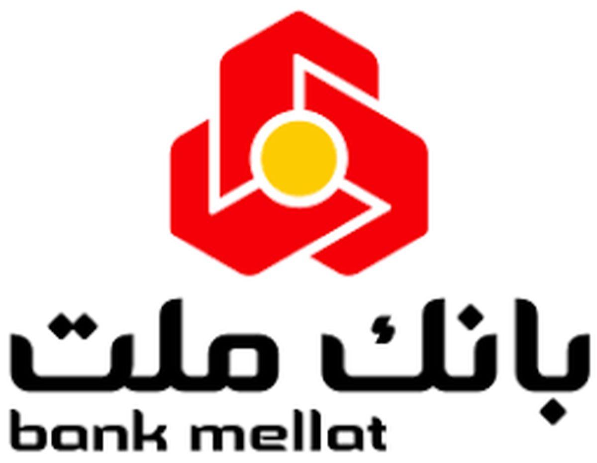 بانک ملت پرچمدار کارت های اعتباری