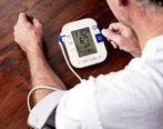 با این روش های خانگی فشار خون بالاتان را از بین ببرید