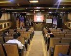 برگزاری کارگاه آشنایی کارکنان مدیریت شهری کرج با قانون جدید چک به همت بانک شهر