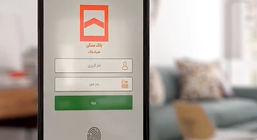 خدمات ویژه بانک مسکن در نسخه جدید همراهبانک