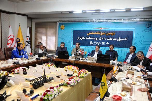 صرفه جویی ۴۴ میلیون یورویی با داخلی سازی قطعات ایران خودرو