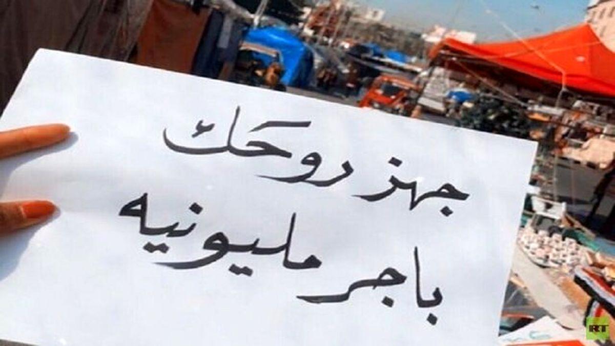 فراخوان برای تظاهرات میلیونی در عراق