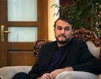 پایان رژیم آل خلیفه به کمک کنفرانس امنیتی منامه