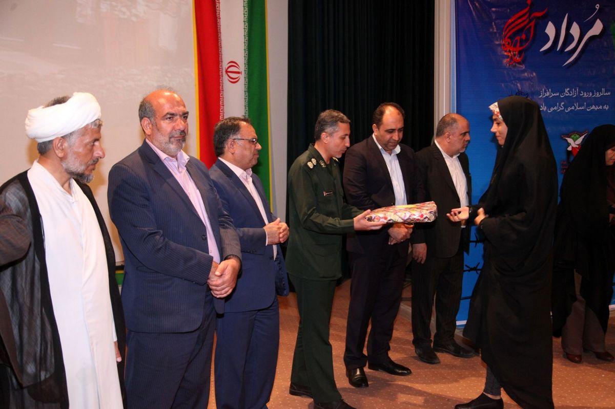 تجلیل از آزادگان شهرستان لنجان در ذوب آهن اصفهان