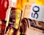 قیمت طلا، سکه و دلار امروز دوشنبه 99/09/03 + تغییرات