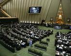 نامه ۱۵۹ نماینده به دکتر قالیباف برای پیگیری اصلاح سازوکار اداره شورای عالی اقتصادی