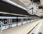 مترو تهران به طور کامل تعطیل نمی شود