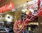جدیدترین خبر برای ساکنان مسکن مهر