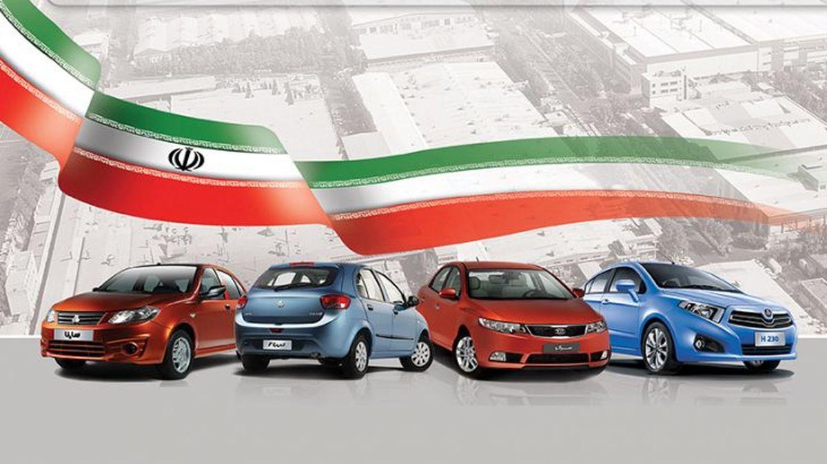 قیمت روز محصولات سایپا و ایران خودرو + جدول