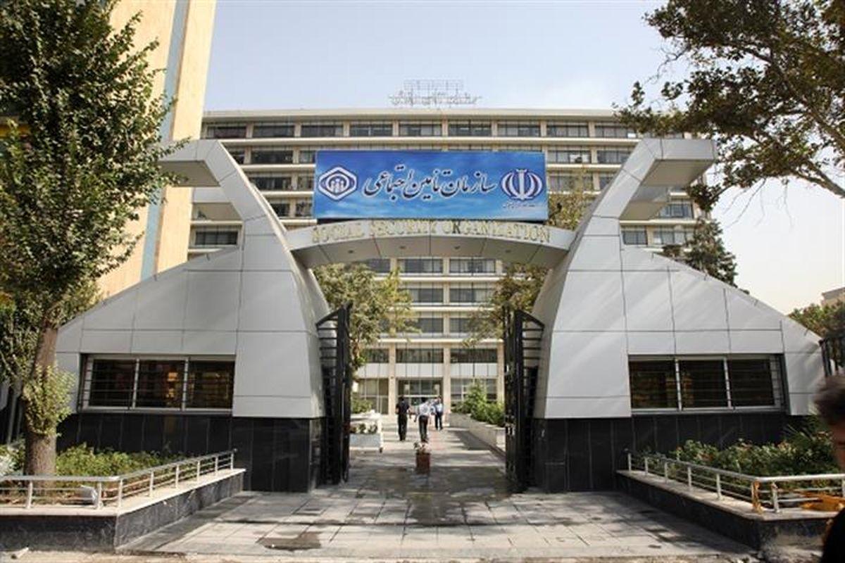 شورای مقرراتزدایی و وحدترویه سازمان تامین اجتماعی تشکیل شد