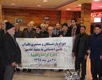 اعزام بازنشستگان تامین اجتماعی زنجان به مشهد مقدس