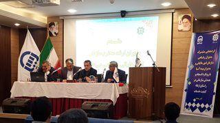برگزاری گردهمایی مشترک بیمه آسیا و سازمان امور مالیاتی