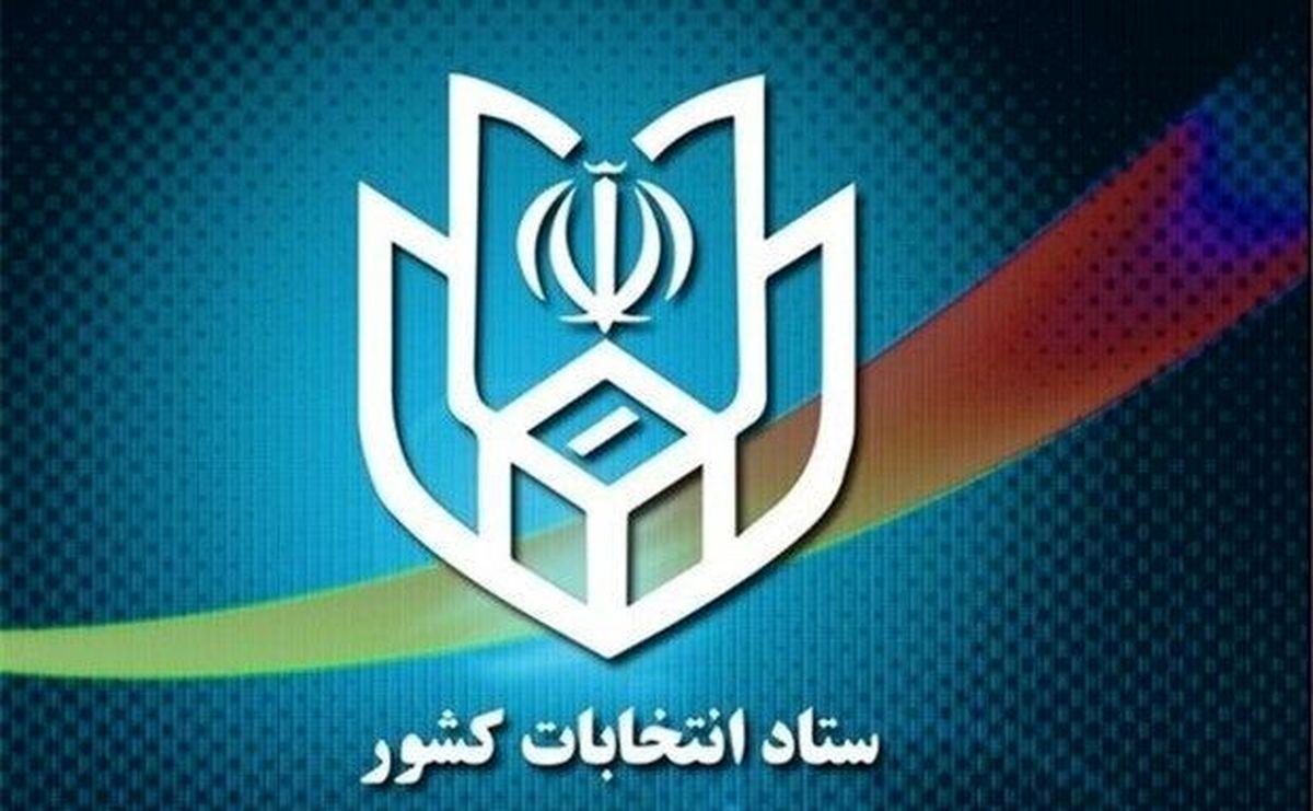 فعالیت تبلیغاتی نامزدهای انتخابات مجلس از فردا آغاز میشود