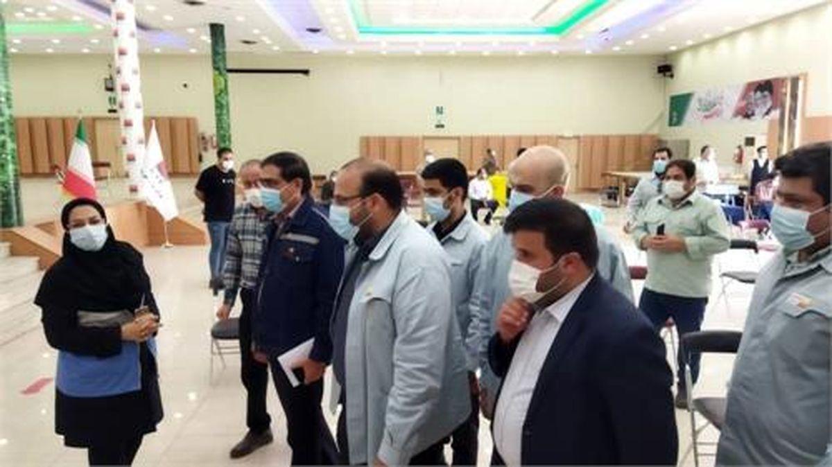 واکسیناسیون کارکنان در شرکت فولاد خوزستان