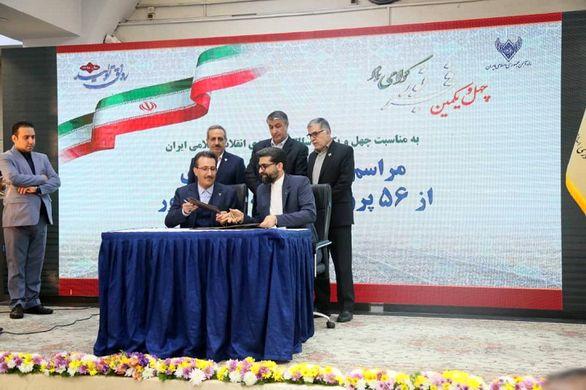 زیرساخت ها و سهم حمل بار ریلی ایران خودرو توسعه مییابد
